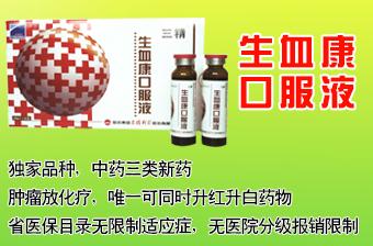 贵州联盛药业有限公司