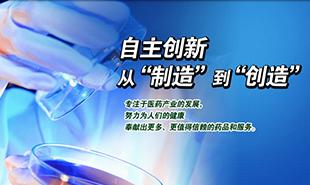 扬子江药业集团